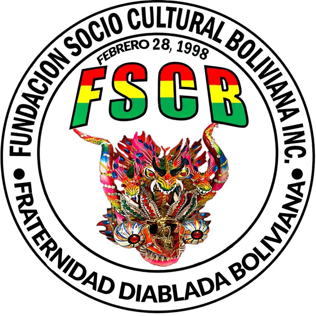 lobo_FSCB_2016